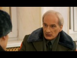 Кремлевские Курсанты 2 сезон 23 серия